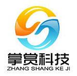 东莞市掌赏网络科技有限公司;