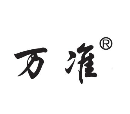 杭州市万准衡器有限公司;