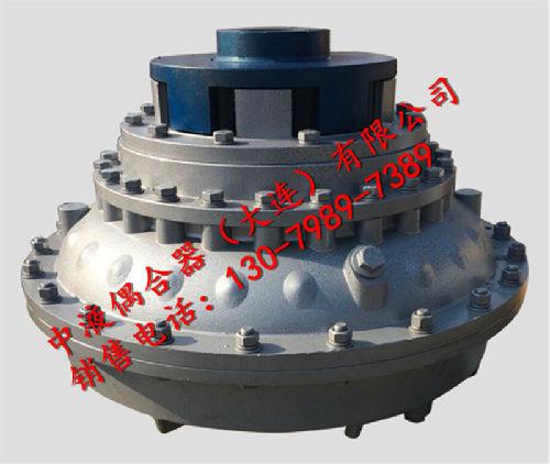 中液偶合器(大连)有限公司;