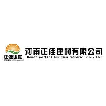 河南正佳建材和记电讯app;