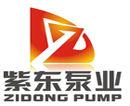 河北紫东泵业有限公司;