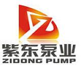 河北紫東泵業有限公司;