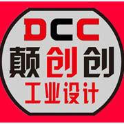深圳市颠创创工业设计有限公司;