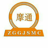 浙江摩通网络科技股份有限公司;