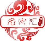 西安名宠汇宠物用品有限公司;