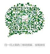 广州合益工艺制品有限公司;