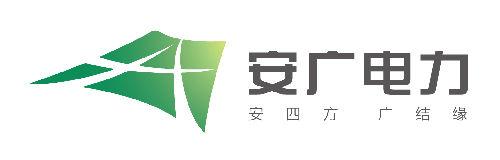 南京安广电力设备有限公司;