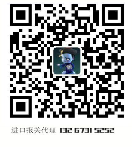 深圳二手机械设备进口报关有限公司