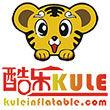 广州酷乐游乐设备有限责任公司