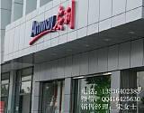 安利(中国)日用品有限公司;