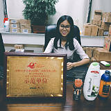廣州市匯婷聚貿易有限公司;