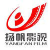 芜湖扬帆影视制作有限公司;