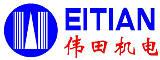 广州伟田机电设备有限公司;