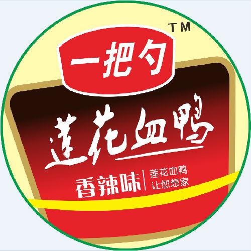萍乡市莲花一把勺食品有限公司