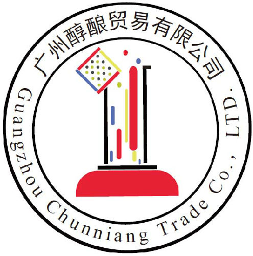 广州醇酿贸易有限公司