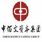 河南中佰文企业管理咨询有限公司;