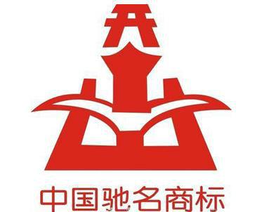 博智灵顿(厦门)自动化科技有限公司;