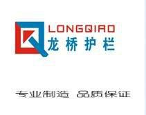苏州龙桥护栏有限公司LOGO