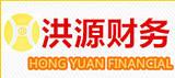 长乐市洪源财务服务有限公司;
