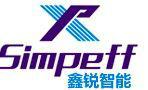 深圳市鑫锐智能设备有限公司;