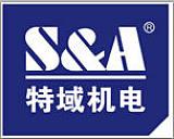 广州特域机电有限公司;