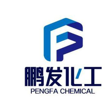 黄骅市鹏发化工有限公司;