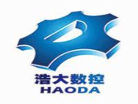 深圳浩大数控设备有限公司;