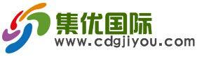 东莞市集优国际货运代理有限公司;