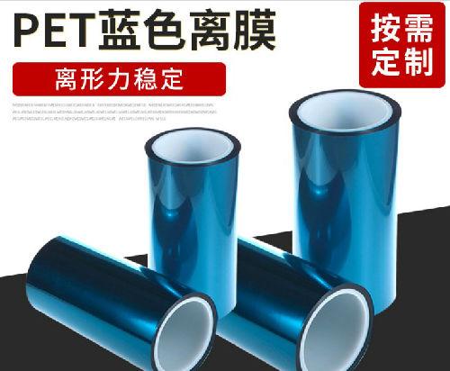 上海连冠包装技术bwin手机版登入;