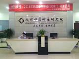 成都海大中醫腫瘤醫院有限公司;