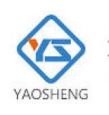 深圳市耀升国际物流有限公司;