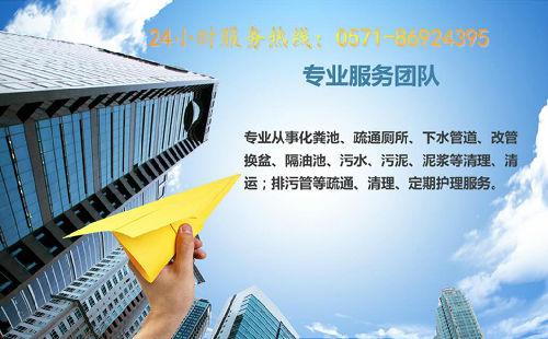 杭州金诚服务bwin手机版登入LOGO