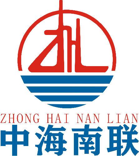 广东中海南联能源有限责任公司LOGO