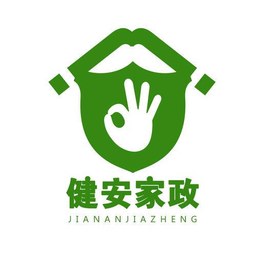 杨凌健安家政服务有限公司LOGO