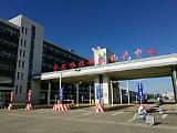 宁波新空港国际物流有限公司;