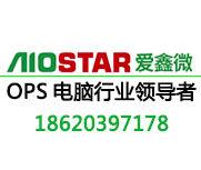 深圳市爱鑫微电子有限公司;