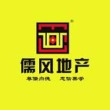 山东儒风房地产经纪有限公司;