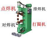 青岛新州焊接设备有限公司;