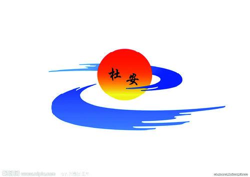 南京杜安水处理设备有限公司;