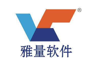 广州雅量软件开发有限公司;