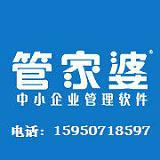 連云港市科通軟件有限公司;