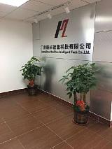 廣州皓卓智能科技有限公司;