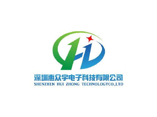 深圳市惠众宇电子科技有限公司LOGO