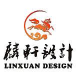 成都麟軒游樂規劃設計有限公司LOGO;