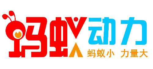 深圳市蚂蚁动力科技vwin德赢官方网站LOGO