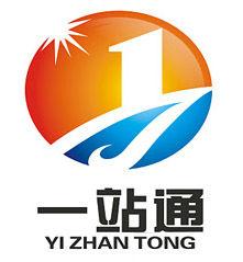武汉一站通中小微企业服务中心;