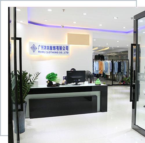 广州市沐沐服饰有限公司;