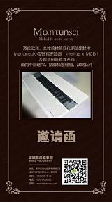深圳曼顿科技有限公司;