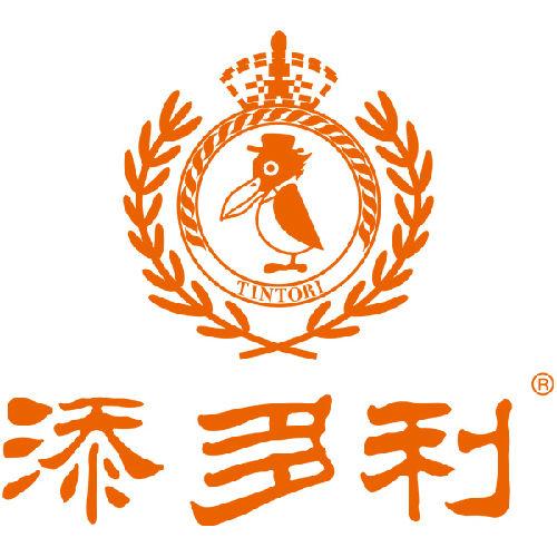 中山市创富服装贸易有限公司;