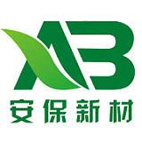 安徽安保新型節能建材科技有限公司;